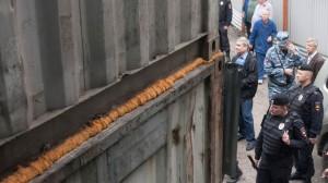 Ставропольский чиновник прятал дома троих убийц