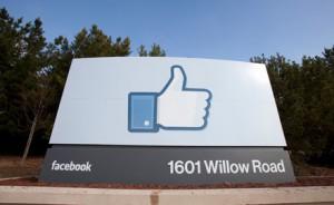 Тринадцатилетний хакер помогал Facebook проверять системы безопасности