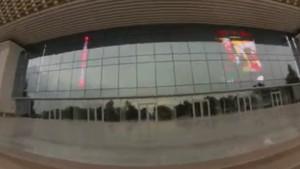 В Алма-Ате на центральном экране Дворца Республики показали порно