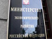 Минэкономразвития заявило об успехах в продвижении российских товаров за рубежом