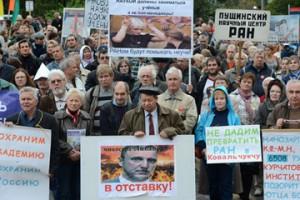 Реформа РАН одобрена