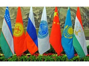Начинается саммит Шанхайской организации сотрудничества в Бишкеке