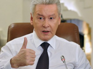 Сергей Собянин распустил правительство Москвы