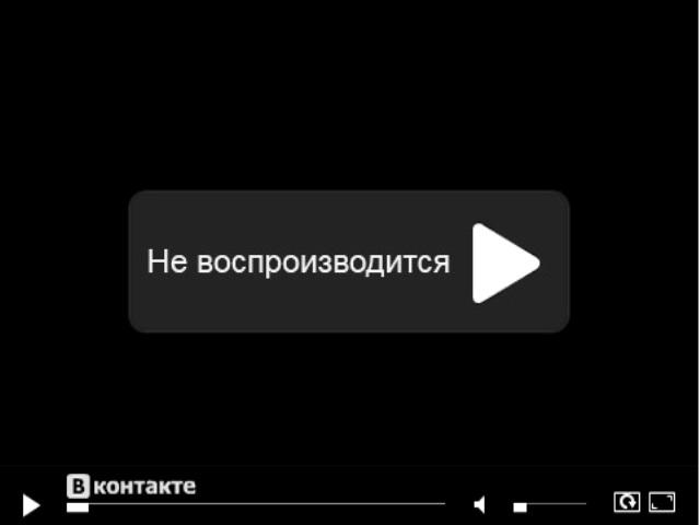 ВГТРК договорилась о легализации контента «Вконтакте»