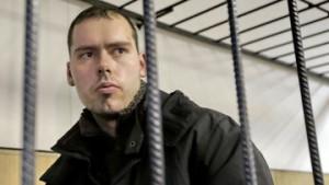 Виноградов получил пожизненное за расстрел