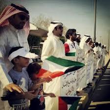 Кувейт представил свои усилия по защите прав ребенка в ООН