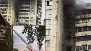 16-этажный дом горит в Подмосковье