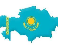 Казахстан и Аргентина договорились об отмене визового режима