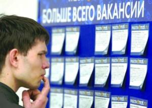 Минтруда зовет безработных со всей России работать в Сочи
