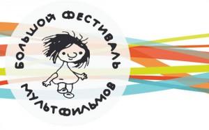 Москва готовится к традиционному Большому фестивалю мультфильмов