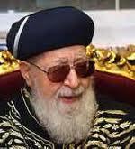 Умер Овадья Йосеф, раввин и влиятельный политик Израиля