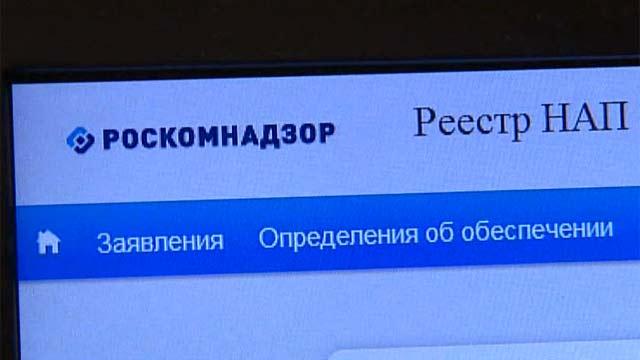 Роскомнадзор требует закрытия «Росбалта»