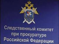 В Кировском районе Санкт-Петербурга прогремел взрыв