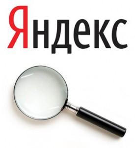 «Яндекс» повернет интернет лицом к пользователям