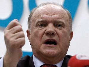Зюганов предложил давать тюремный срок за призывы к разделению России