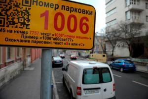 Борьба с неправильной парковкой становится более острой