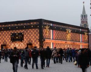 Кремль выдвинул требования снести павильон Louis Vuitton с Красной площади