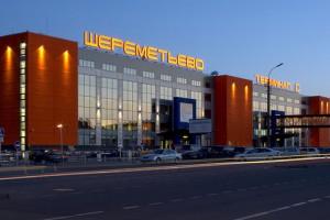 Перестрелка в аэропорту «Шереметьево»