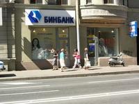 Похищен 1 миллион рублей из «Бинбанка» в центре Екатеринбурга