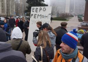 Сторонники евроинтеграции Украины в Донецке «оккупировали» Тараса Шевченко