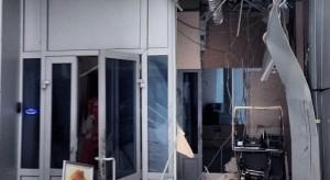В Кемерово взорвался банкомат