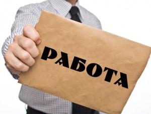 В Сочи за год число вакансий для студентов выросло в четыре раза