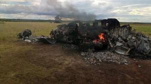Военные Венесуэлы сбили самолет Мексики у границы с Колумбией
