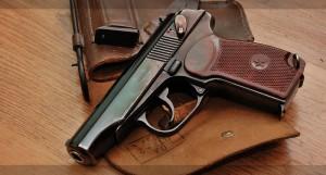 Бывшая жена участкового застрелилась из пистолета мужа