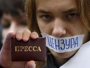 Роскомнадзор опубликовал список недопустимых в СМИ слов