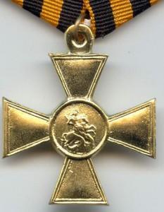 Сегодня в России отмечается День Героев Отечества