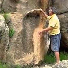 В Африке обнаружен след великана