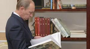 Владимир Путин охарактеризовал прежние учебники истории как «безобразие»