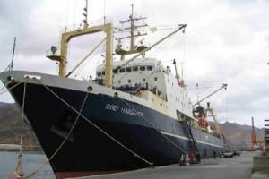 Сенегальские военные по неизвестным причинам задержали российское судно «Олег Найденов»
