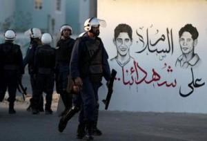 Полицейский погиб от взрыва во время протестов в Бахрейне