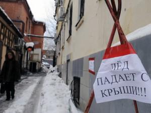 Глыба льда украла с крыши на мальчика в Волгограде