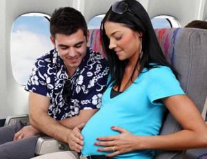 Не опасные путешествия при беременности