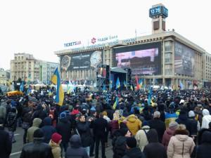 Концерт в Киеве, в честь годовщины украинского майдана, сорван активистами