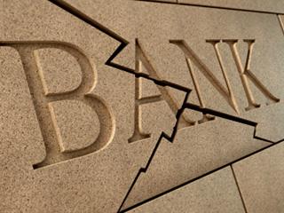 Состояние банковской сферы сегодня