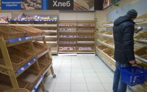 В магазинах Ростова наблюдаются проблемы с хлебом