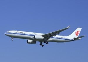 Air China начала осуществлять полеты в район Лондона, Гэтвик
