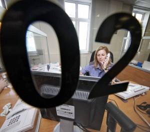 В столице у почтальона, носившего пенсии, украли 400 тысяч рублей
