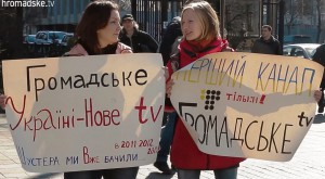Зрители Общественного телевидения Украины требуют от Рады расширить его вещание