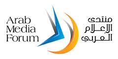 Арабский медиа-форум готов исследовать новые тенденции