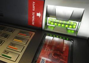 Банкомат с 3 миллионами рублей украден из супермаркета в Москве