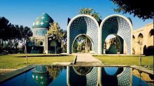 Иран отмечает национальный День Аттара