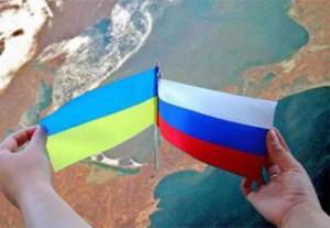 Между островом Крым и Украиной теперь есть госграница