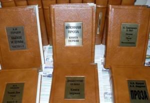 Русские классики отправляются в библиотеки Донбасса с помощью активистов проекта «Сеть»