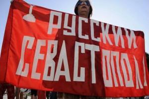 Севастопольская молодежь проекта «СЕТЬ» против западной лжи