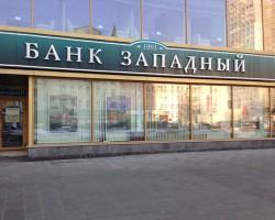 В Белгороде эвакуировали детский сад и школу после захвата заложников