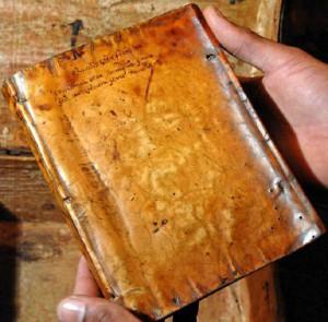 В библиотеке университета Гарварда обнаружены книги с переплетом из человеческой кожи